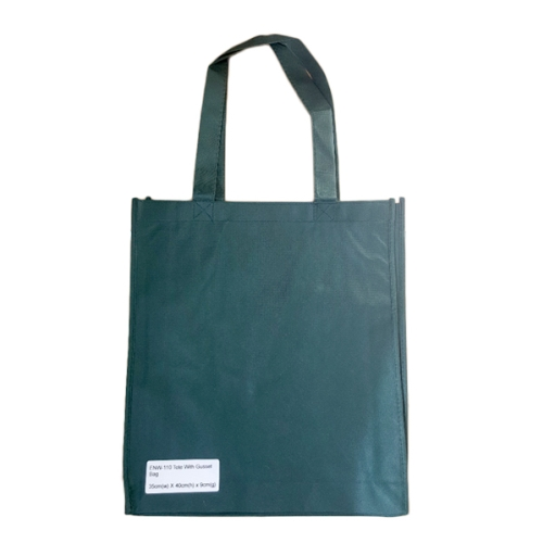 REUSABLE SHOPPING BAG POLYPROPYLENE GREEN 35x40x9cm